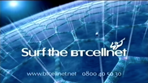 Surf the net Surf the BT Cellnet
